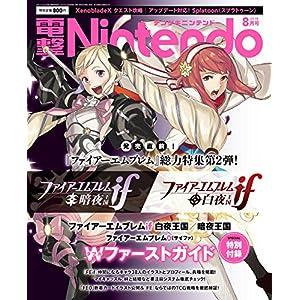 電撃Nintendo (ニンテンドー) 2015年 08月号 [雑誌]