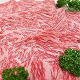 【冷凍配送】 【 牛肉 】【 焼肉 】 黒毛和牛 「 藤彩牛 」 霜降り 肩ロース 焼き肉用 ( A4 ~ A5 ) (300g×2パック)