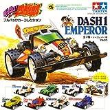ダッシュ!四駆郎 ミニ四駆 プルバックカーコレクション  ノーマル7種セット
