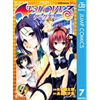 To LOVEる—とらぶる—ダークネス モノクロ版 7 (ジャンプコミックスDIGITAL)