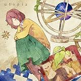 utopia (初回生産限定盤)
