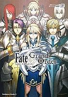 Fate/Grand Order コミックアラカルト IV<Fate/Grand Order コミックアラカルト> (角川コミックス・エース)