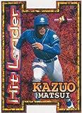 BBM 1998 プロ野球カード H7 [西武] 松井 稼頭央