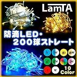 イルミネーション 防滴LEDライト ストレート 200球 (ゴールドホワイト)