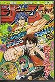 週刊少年ジャンプ 2010年8月16日号 NO.35