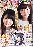 漫画アクション 2014年7月15日号 [雑誌]