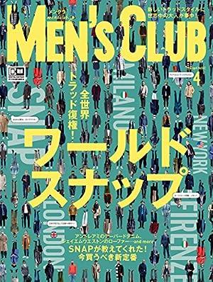 MEN\'S CLUB (メンズクラブ) 2016年 04月号