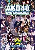 AKB48 DVD MAGAZINE VOL.5C::AKB48 19thシングル選抜じゃんけん大会 51のリアル~Cブロック編