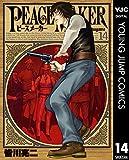 PEACE MAKER 14 (ヤングジャンプコミックスDIGITAL)