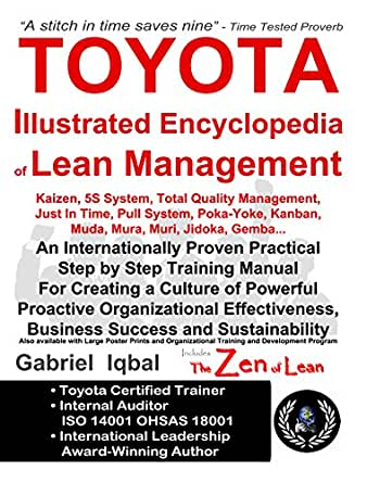 toyota illustrated encyclopedia of lean management an internationally proven. Black Bedroom Furniture Sets. Home Design Ideas