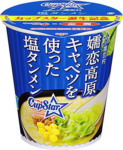 サッポロ一番×全農 カップスター 嬬恋高原キャベツを使った塩タンメン 65g×12個