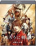 ��낤�Ɍ��S ���s��Ε� �ʏ�� [Blu-ray]