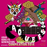 ASIAN KUNG-FU GENERATION「スタンダード」