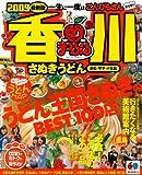 香川さぬきうどん高松・琴平・小豆島 2009最新版 (マップルマガジン 四国 3) (商品イメージ)