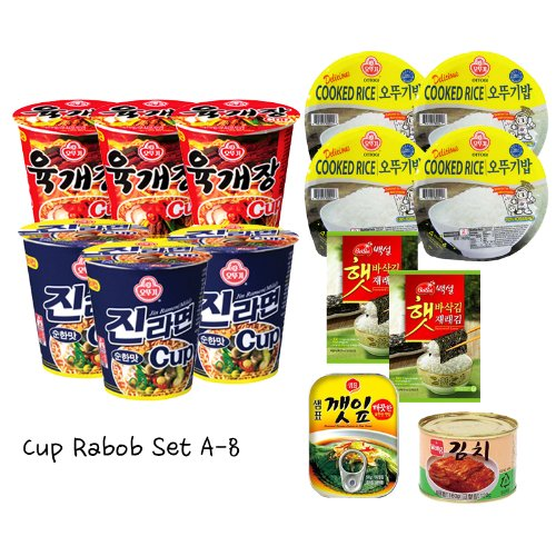 Cup Rabob Set A-8 (Jin Ramen Mild Cup x3, Yukgaejang Cup x3, Cooked White Rice x4, Toaste Seaweed Wrap x2, Canned Seasoned Sesame Leaves, Canned Kimchi) 컵라밥세트 A-8 (진라면 순한맛 컵 x3, 육개장 컵 x3, 오뚜기 흰밥 x4, 도시락김 x2, 양념깻잎 x1, 도시락 김치x1) (Canned Kimchi compare prices)