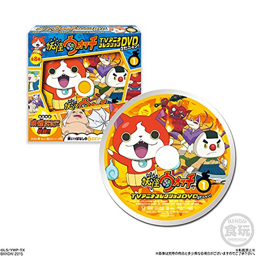 Specter watch TV animation collection DVD 2, Nyan! 8 input BOX (food toys and chewing gum).