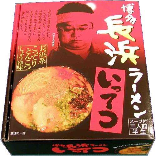 アイランド食品 箱入博多長浜ラーメンいってつ 3食
