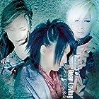 ���μ��̤���(A-Type)(DVD��)(�߸ˤ��ꡣ)