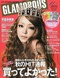 GLAMOROUS (グラマラス) 2009年 11月号 [雑誌]