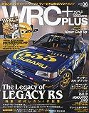 WRC PLUS (プラス) 2009年 9/10号 [雑誌]