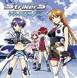 魔法少女リリカルなのはStrikerS サウンドステージX