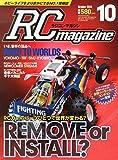 RC magazine (ラジコンマガジン) 2014年 10月号 [雑誌]