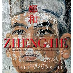 Zheng He (Discovery)