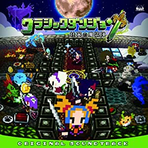 GAME MUSIC(O.S.T.) - CLASSIC DUNGEON -FUYOKU NO MAHOJIN- ORIGINAL
