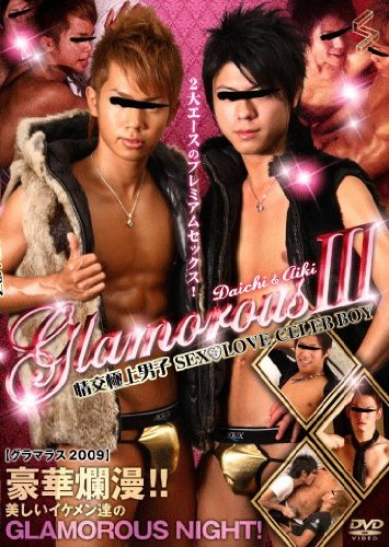 [] Glamorous3