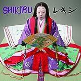 SHIKIBU feat. 阿波の踊り子-レキシ