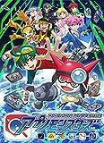 デジモンユニバース アプリモンスターズ DVD-BOX4/DVD/BIBA-9594 ハピネット BIBA-9594