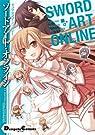 Sword Art Online Official 4koma Anthology par Kawahara