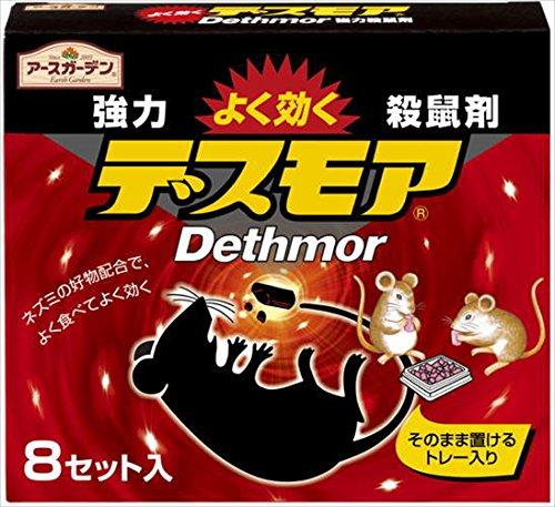 アース製薬 アースガーデン 強力デスモア -