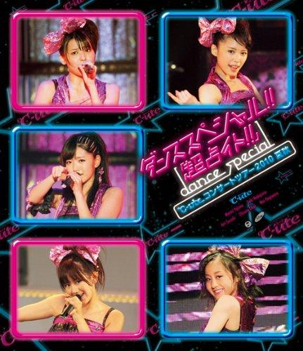 ℃-uteコンサートツアー2010夏秋~ダンススペシャル!!「超占イト!!」~ [Blu-ray]