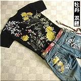 mts149 和柄 Tシャツ 牡丹 双鯉【3色】 メンズ 半袖 Tシャツ  半袖Tシャツ