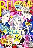 BE-LOVE(ビーラブ) 2016年 2/15 号 [雑誌]