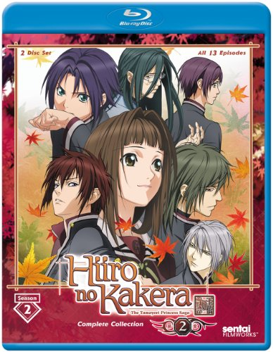 Hiiro No Kakera: Season 2 [Blu-ray] [Import]