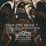 Mehr Yasht (Yazd) (Zoroastrian Ritual - Epic Music)