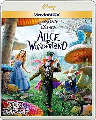 アリス・イン・ワンダーランド MovieNEX[Blu-ray/ブルーレイ]