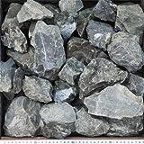 青砕石 割栗石 50-150mm 20kg(10.5L) 【ロックガーデンにお勧めします!!】
