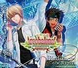 Radiance! c/w 誓いの頁 PS2「アルコバレーノ」OP&EDテーマ