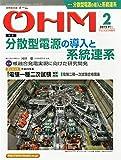 OHM (オーム) 2015年 02月号 [雑誌]