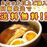 【あびすけ】ドロドロ超濃厚つけめん3食入り★通販つけ麺史上、最もドロドロ高濃度スープと断言します!!