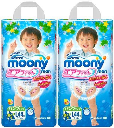 moony-pl-lot-de-2-paquets-comprenant-88-couches-japonaises-pour-garcons-9-14-kg