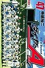 ダイヤのA 第47巻 2015年08月17日発売