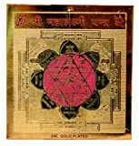 Powerfortunes Mahalakshmi Yantra Brass Plated