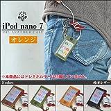 [310]iPod nano 7G オイルレザーケース/本革(栃木レザー)【オレンジ】