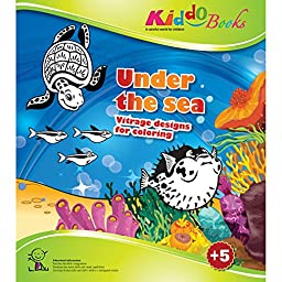 American Educational Products A-5007  Under the Sea Booklet for Kiddo