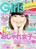 GirlsTribe (ガールズ トライブ) 2014 vol.2