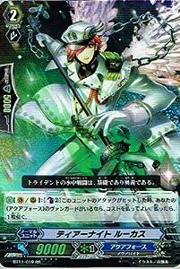 【 カードファイト!! ヴァンガード】 ティアーナイト ルーカス RR《 封竜解放 》 bt11-019